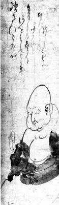 Hakuin Ekaku Zenji