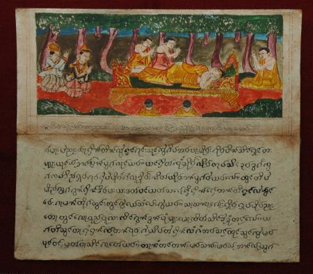 Inle-Lake Burma Buddhas Leben 12.JPG
