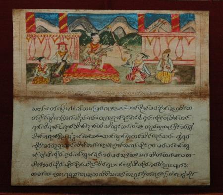 Inle-Lake Burma Buddhas Leben 3.JPG