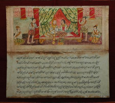 Inle-Lake Burma Buddhas Leben 4.JPG