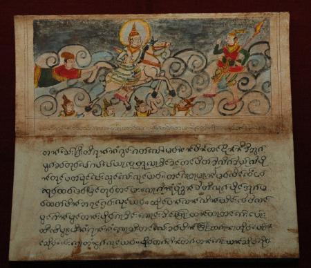 Inle-Lake Burma Buddhas Leben 7.JPG