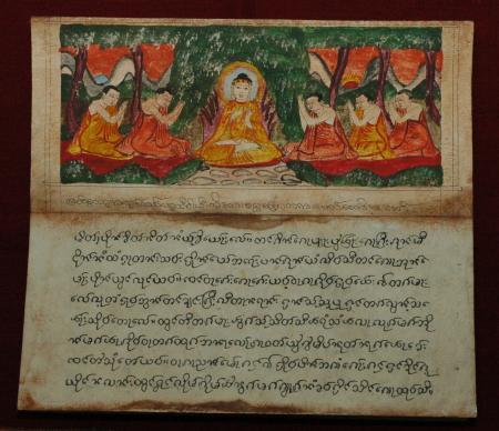 Inle-Lake Burma Buddhas Leben 9.JPG