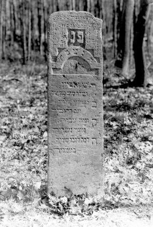 Grabstein Ende 18.  Jahrh. (2)