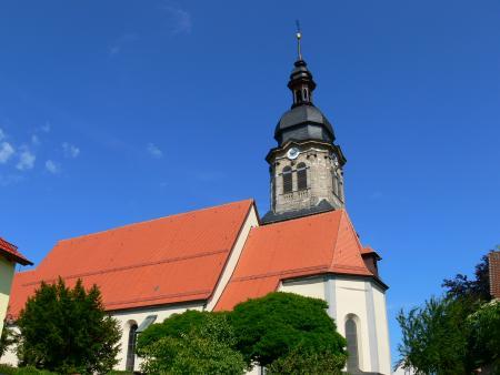 Pfarrkirche St. Peter und Paul, Aurach