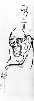 Rinzai Gigen Zenji