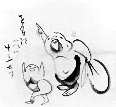 Hotei singt ein Wiegenlied