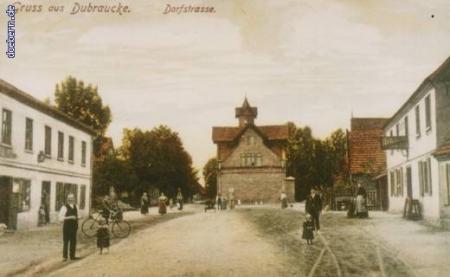 vs_Historisches_Dorfstraße.jpg